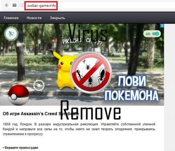 green dot scams fbi.jpg